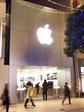 AppleStore Sendai Ichibancho