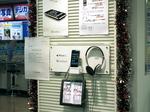 グリナードのiPhone1