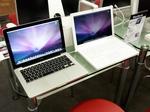 MacBook Late 2008 (1)